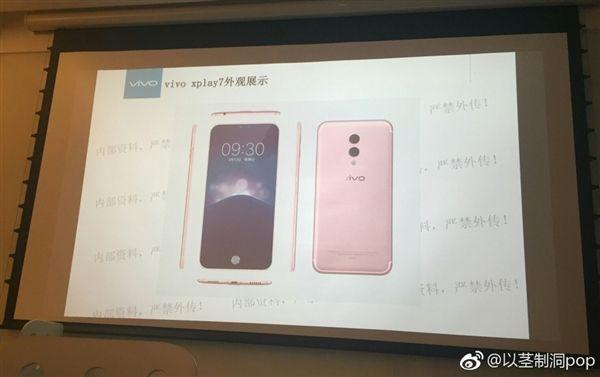 Vivo Xplay 7: мощный полноэкранный смартфон, где  сканер отпечатков пальцев встроен в дисплей – фото 2