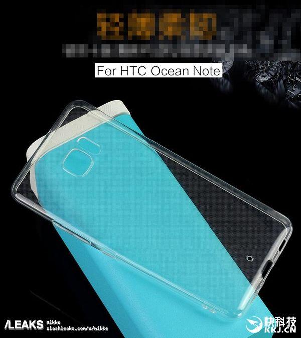 Рендеры чехла показывают возможные особенности HTC Ocean (HTC 11) – фото 6