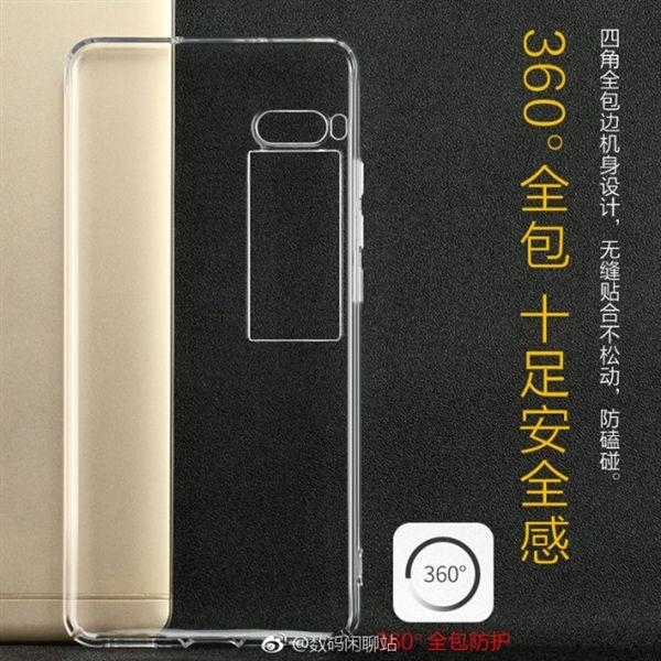 Meizu Pro 7 могут представить 26 июля в 5 версиях – фото 2