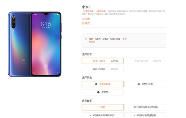 Xaiomi отгрузила более миллиона смартфонов Xiaomi MI 9 – фото 1