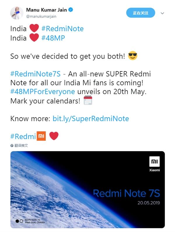 Redmi Note 7S с 48 Мп камерой представят 20 мая – фото 2