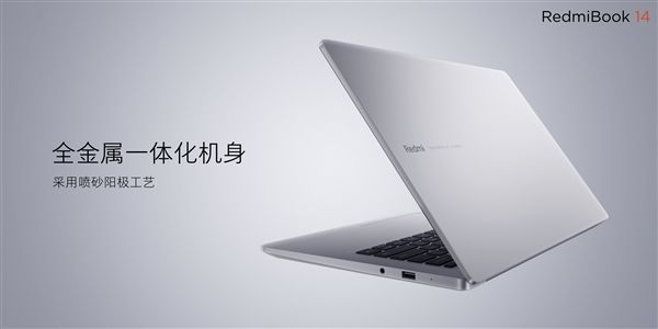 Цена ультрабюджетного Redmi 7A и представлен ноутбук RedmiBook 14 – фото 8