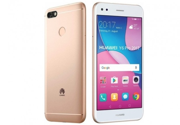 Huawei Y6 Pro (2017) — бюджетник по завышенной цене – фото 3