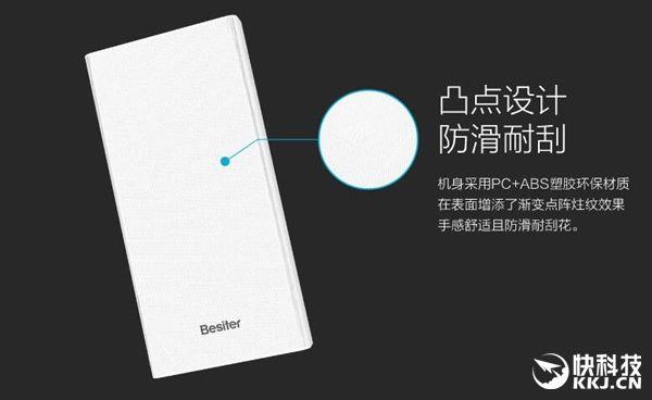 Павербанк от Besiter на 20000 мАч получил USB Type-C, поддерживает QC3.0 и стоит всего $15 – фото 1
