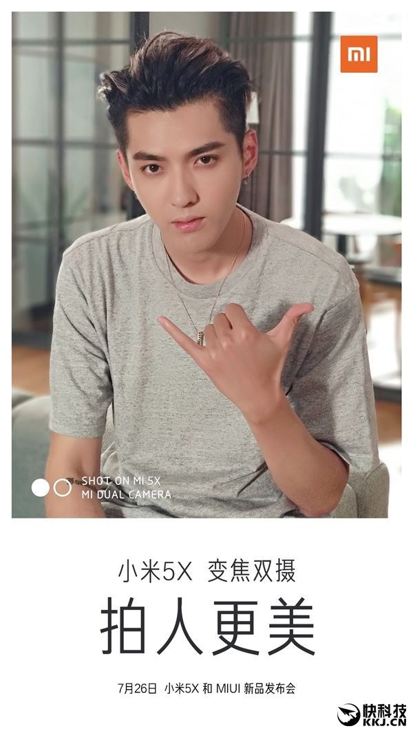 Xiaomi Mi 5X: первое фото, сделанное на смартфон – фото 2