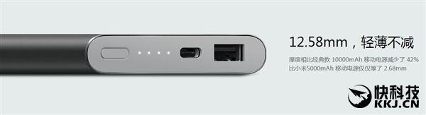Новый павербанк от Xiaomi на 10000 мАч обзавелся разъемом USB Type-C – фото 3