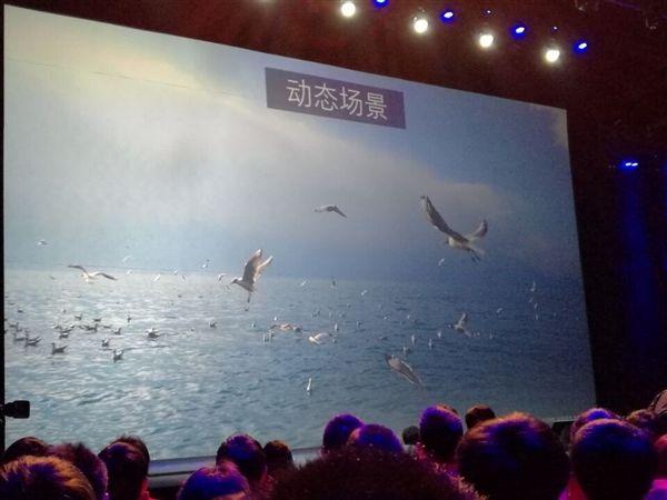 Xiaomi Mi5 получил основную камеру с сенсором Sony IMX298 на 16 Мп и 4-осевой стабилизацией изображения – фото 2