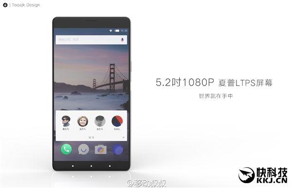 IUNI U4 с процессором Snapdragon 820 и 5,2-дюймовым дисплеем стоит $306/$383 за 4/6 Гб ОЗУ соответственно – фото 2