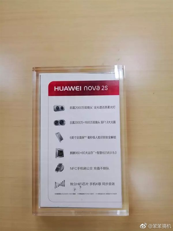 Фото и характеристики Huawei Nova 2s – фото 6
