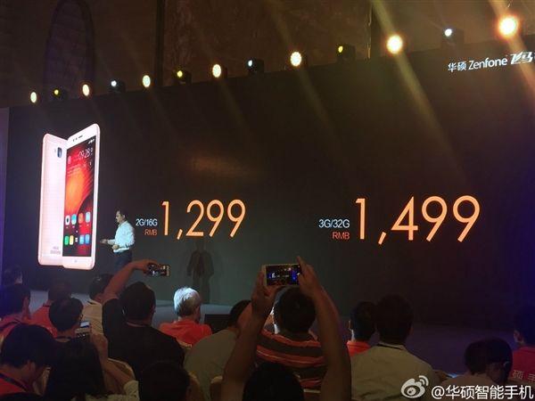 Asus Pegasus 3: официально представлен смартфон с аккумулятором на 4100 мАч – фото 6