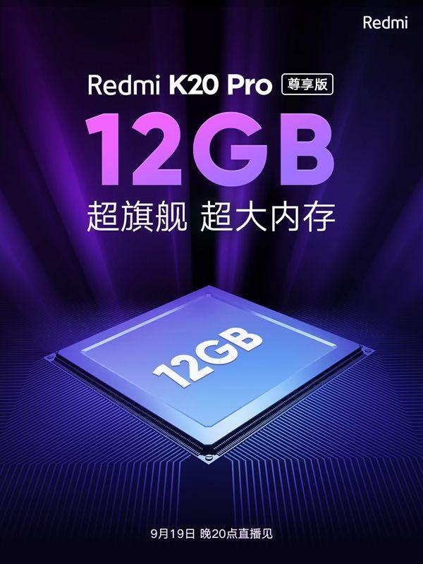 тизер Redmi K20 Pro