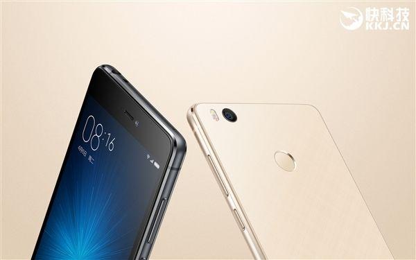 Xiaomi Mi4S: результаты прохождения бенчмарка AnTuTu – фото 1