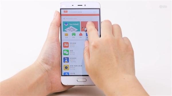 Xiaomi представит 10 мая MIUI 8 на базе Android 6.0 и Mi4S в конфигурации 2+16 Гб – фото 2
