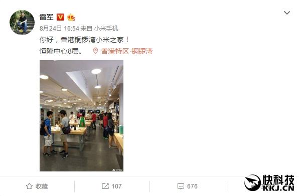 Xiaomi Mi Note 3 существует и им активно пользуется глава компании – фото 1