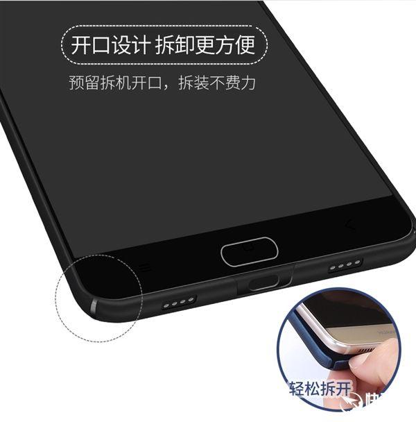 Ритейлер уже продает чехлы для Xiaomi Mi6 без 3,5 мм разъем – фото 4