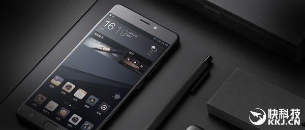 Представлен Gionee M6S Plus с Snapdragon 653, 6 Гб ОЗУ, аккумулятором на 6020 мАч и чипом для шифрования данных – фото 5