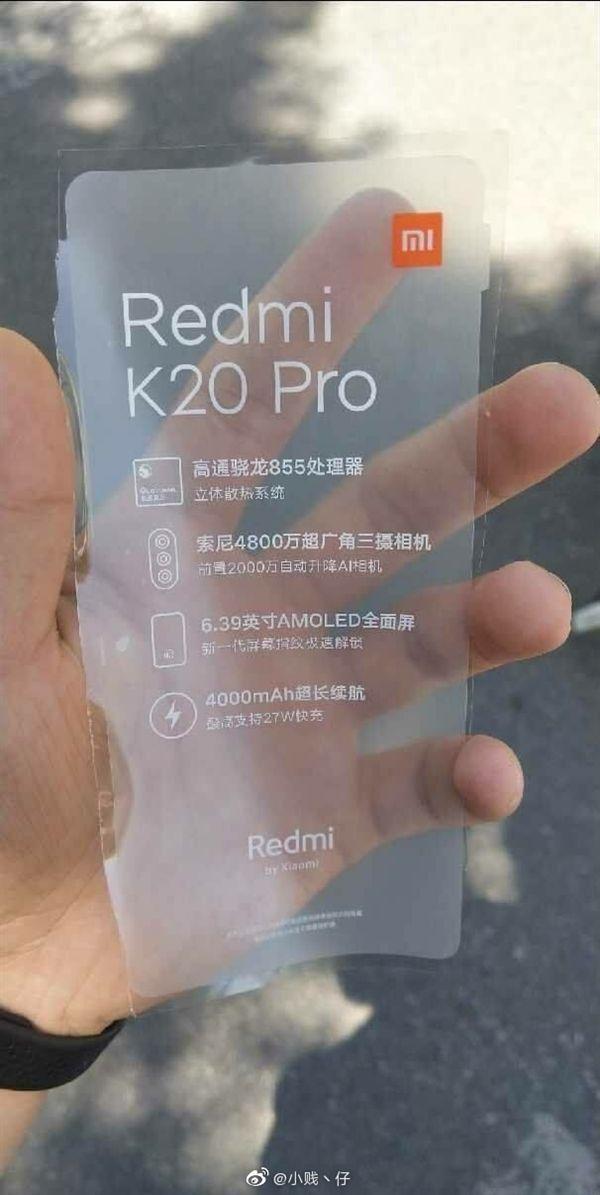 Redmi K20 Pro. Компания определилась с названием флагмана? – фото 1