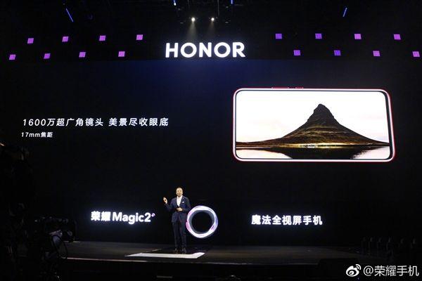 Анонс Honor Magic 2: безрамочный слайдер с 6 камерами – фото 5