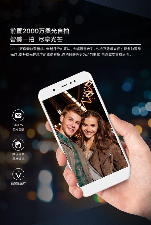 Дебютировал Hisense H10 с Snapdragon 430, 20 МП селфи-камерой и батареей на 3500 мАч – фото 2