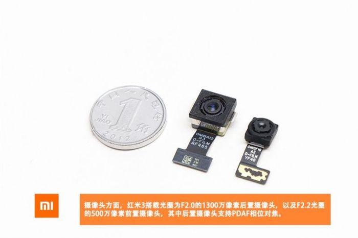 Xiaomi Redmi 3: предлагаем заглянуть внутрь корпуса – фото 7