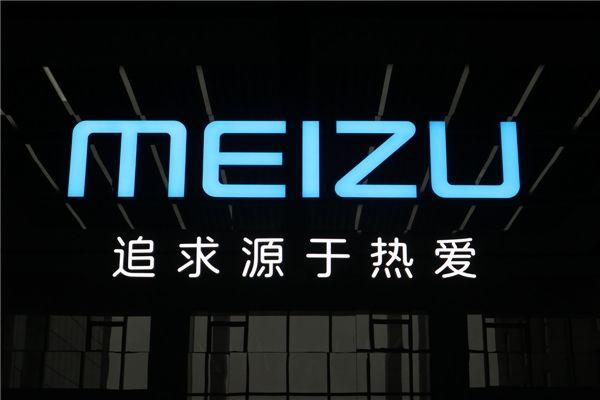 Meizu 16 получит дисплейный сканер отпечатков пальцев и версию с Snapdragon 710 – фото 1