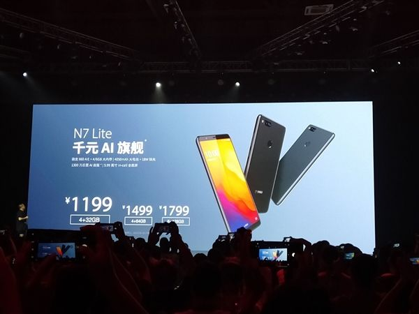 Анонс 360 N7 Pro и 360 N7 Lite: чипы Qualcomm, двойные камеры и емкие аккумуляторы – фото 8