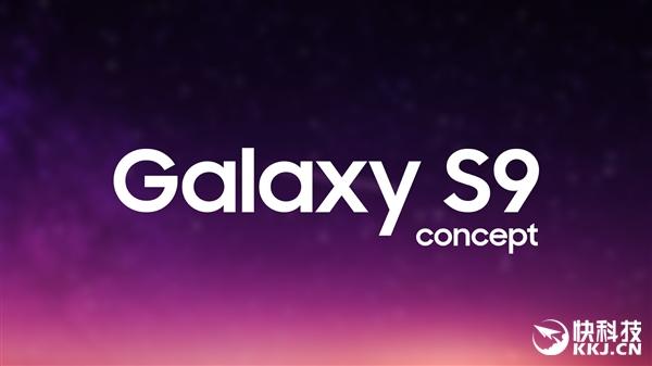 Samsung Galaxy S9: концепт с 4-мя камерами и процессором  Snapdragon 830 – фото 1