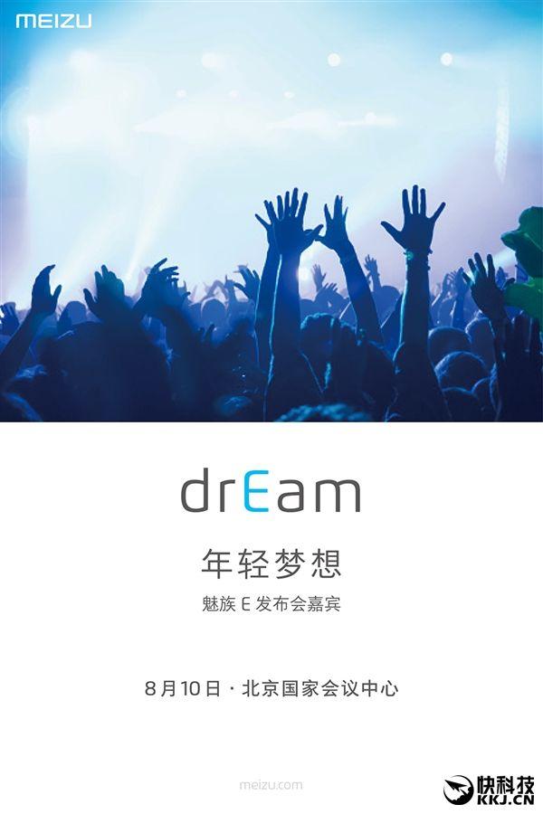 Новый тизер и фотографии смартфона E-серии от Meizu – фото 3