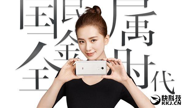 Xiaomi Redmi Note 4: второй раунд продаж нового смартфона – фото 1