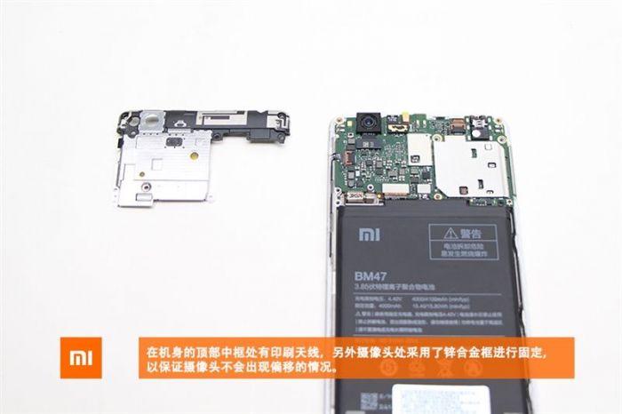 Xiaomi Redmi 3: предлагаем заглянуть внутрь корпуса – фото 5