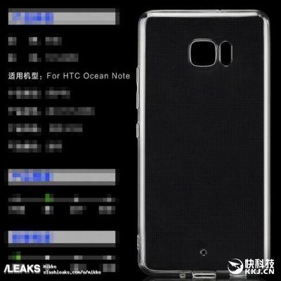 Рендеры чехла показывают возможные особенности HTC Ocean (HTC 11) – фото 1