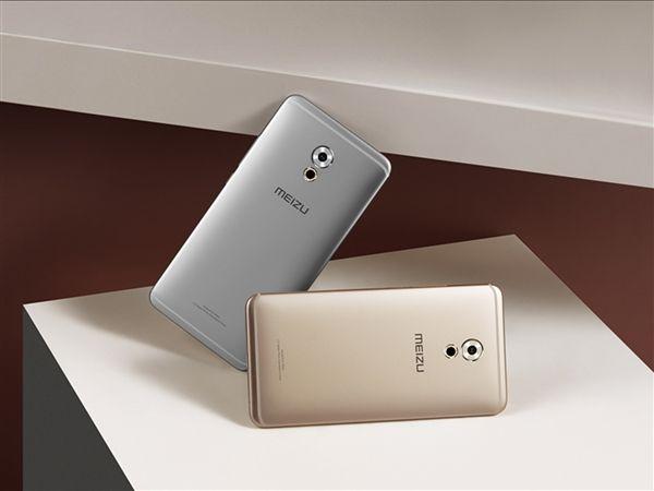 Meizu может выйти на рынок мобильных процессоров – фото 1