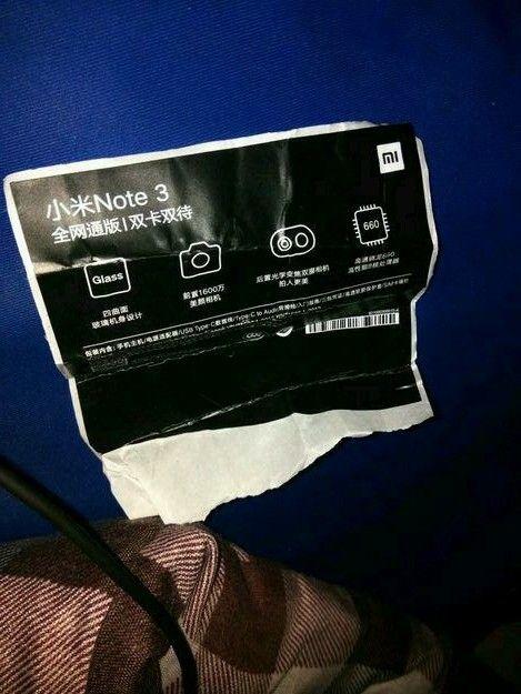 Фото упаковки Xiaomi Mi Note 3 и информация о характеристиках – фото 2