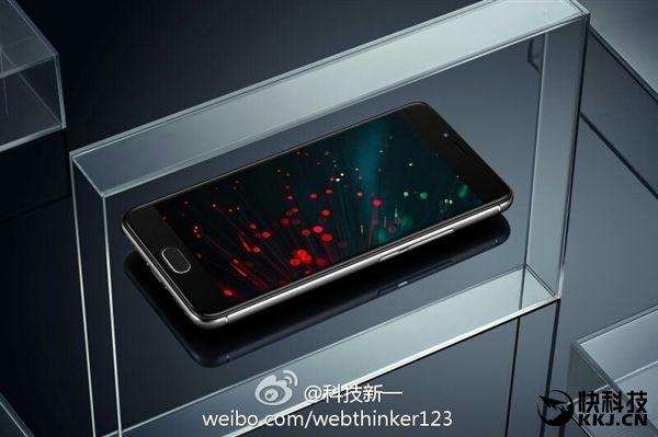 Meizu M5S показался на «живом» снимке – фото 2