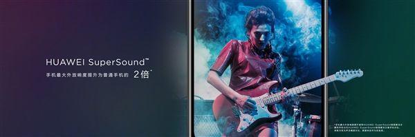 Представлены смартфоны Huawei Enjoy 9S и Enjoy 9e, а также планшет MediaPad M5 Lite – фото 6