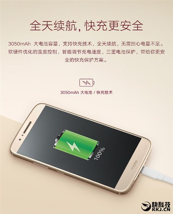 Motorola анонсировала Moto M с процессором Helio P15 – фото 4
