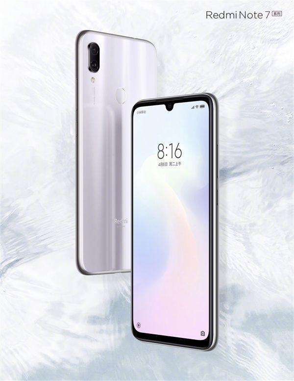 Смартфон Redmi note 7 в новом перламутровом окрасе