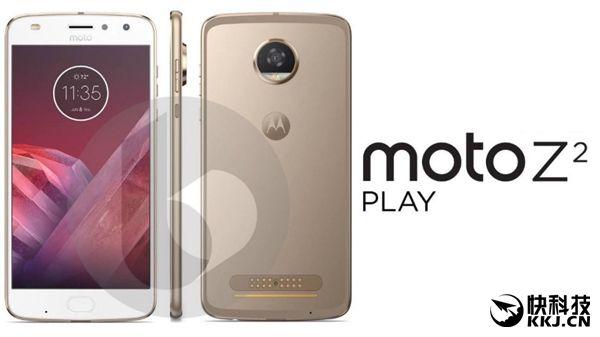 Официально: Moto Z2 Play получит аккумулятор на 3000 мАч – фото 1