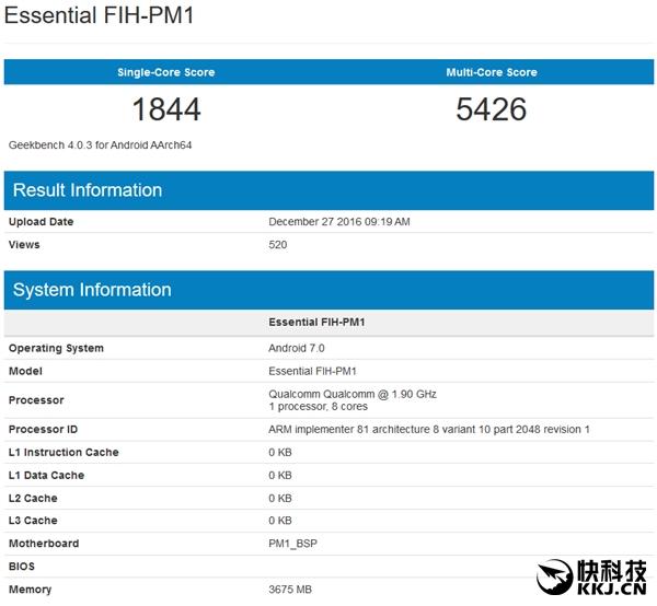 Смартфон с Snapdragon 835 прошел тест в Geekbench – фото 1