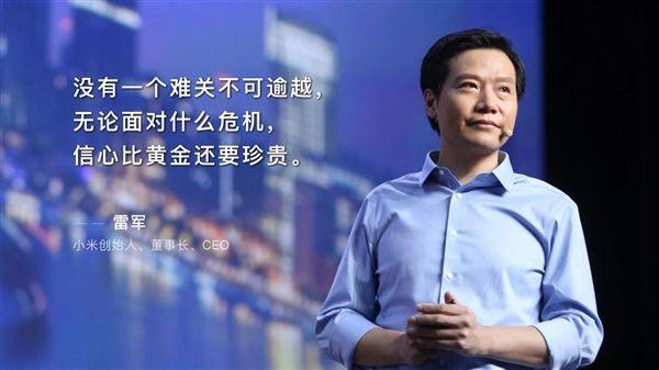 Xiaomi отчиталась за 2019 год: она все больше продает и больше зарабатывает – фото 2