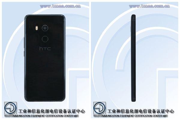 2 ноября не дебютирует HTC U11 Plus. Ждем анонс HTC U11 Life – фото 1