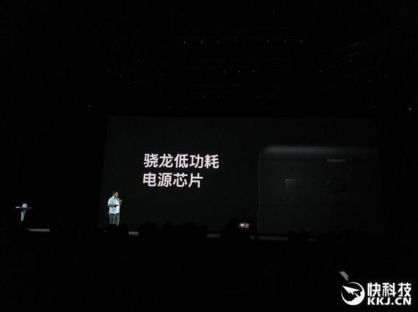 Анонс Meizu M6 Note: платформа Qualcomm и двойная камера – фото 6