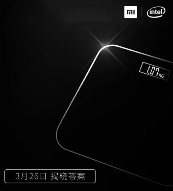 Новый ноутбук Xiaomi Mi Notebook Air весит всего 1,07 кг – фото 1
