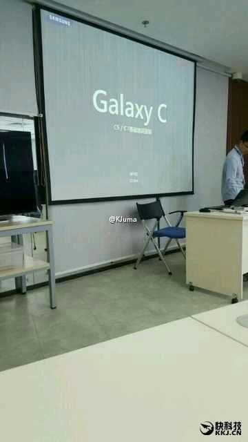 Samsung Galaxy C5 и C7 будут продаваться по ценам $246 и $277 соответственно – фото 1