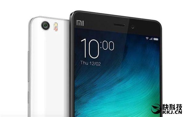 Xiaomi Mi6 может прийти в двух модификациях и с сенсорами Sony IMX400 – фото 2