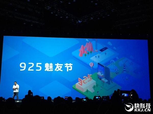 Meizu M6 представлен официально – фото 2