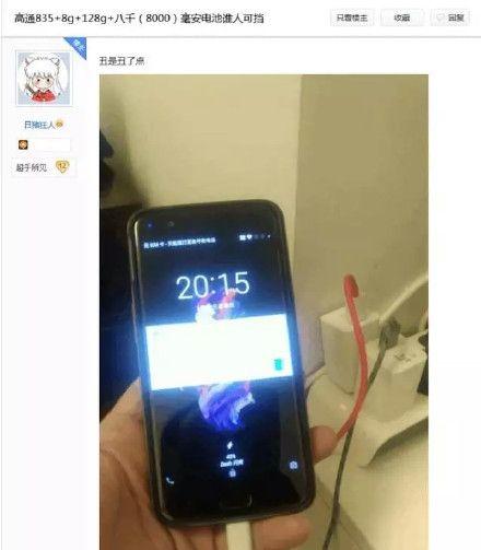 OnePlus 5 сделали «горбатым», но улучшили автономность – фото 2
