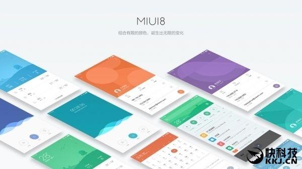 MIUI 8 в качестве официального бета-тестирования станет доступна для Xiaomi Mi2, Mi2S, Mi3, Mi4, Mi Note, Mi5 и Mi Max с 1 июня – фото 1