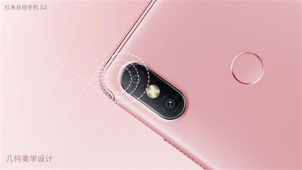 Xiaomi Redmi S2: качественное селфи за недорого – фото 9