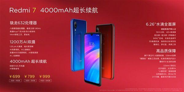 Анонс бюджетного Redmi 7 на Snapdragon 632 и  цена Redmi Note 7 Pro в Китае – фото 4